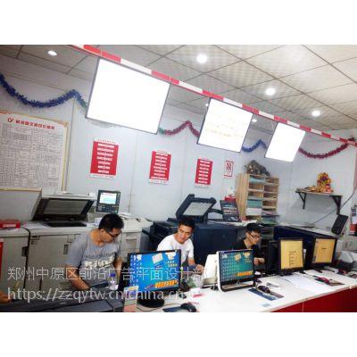供应图文快印、数码快印、标书装订、CAD出图、工程图纸、彩色复印、打印、复印