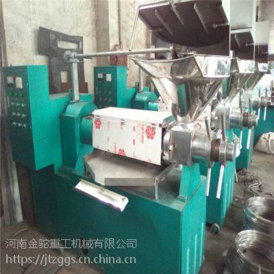 新式小型榨油机有金驼公司提供