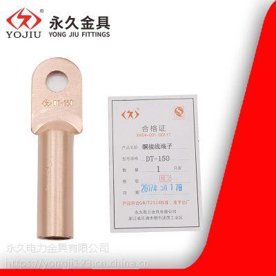 镀锡铜鼻子DT-185平方 电缆镀锡铜线耳 永久金具