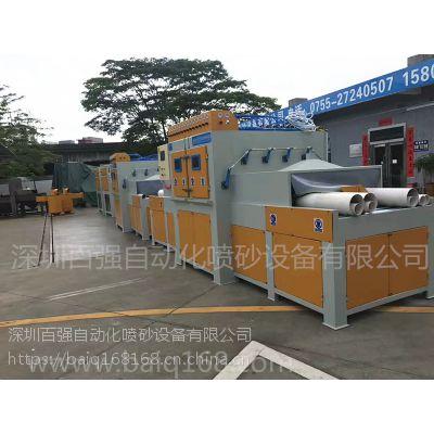 深圳平面式全自动喷砂机履带式喷砂机厂家