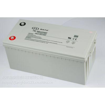 美国BB蓄电池BP12-12中国有限公司