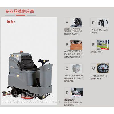 淄博驾驶洗地机扫地机鼎洁工业吸尘器GM-110BT85大型洗地机