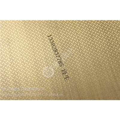 佛山高比拉丝蚀刻米粒纹青古铜发黑直销/拉丝蚀刻米粒纹青古铜发黑公司
