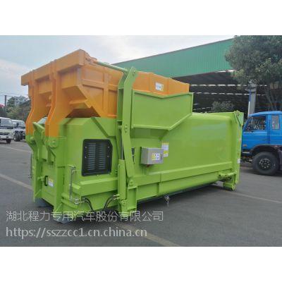 新中绿18方垃圾车