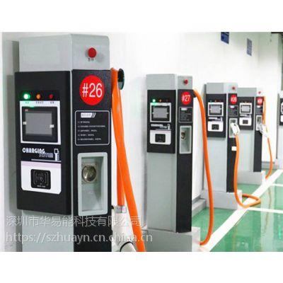 生产电动汽车充电桩厂家-深圳充电桩生产销售