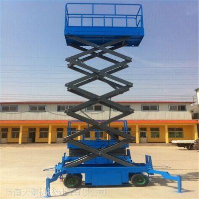 天擎移动式升降机用途,加油站四轮移动式高空作业平台