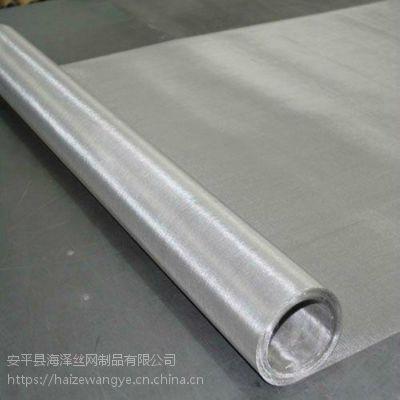 海泽供应不锈钢网平纹网 防锈不锈钢筛网 304金属编织滤网