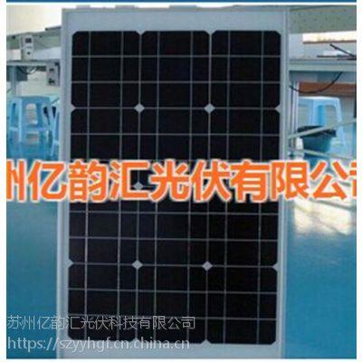 苏州太阳能组件回收 太阳能 苏州亿韵汇光伏(在线咨询)
