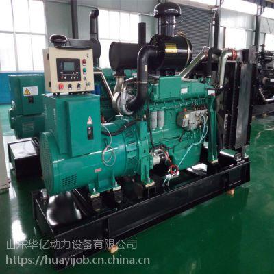 潍坊发电机组厂家直销250kw发电机 柴油发电机组250kw 小区备用发电机柴油机 永磁380V