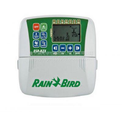 重庆、四川、贵州——美国雨鸟RAIN BIRD控制器RZX