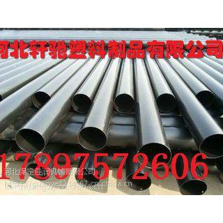 山西电力热浸塑钢管专业厂家,优质热浸塑钢管定做厂家