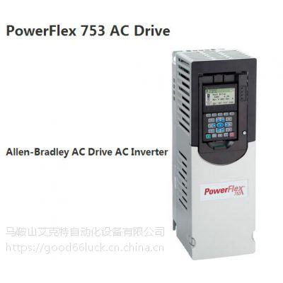 美国 Allen Bradley 交流传动 PowerFlex 753系列逆变器/交流驱动器