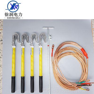 正品室外低压接地线接地棒户外接地棒0.4KV接地棒总长15米接地夹