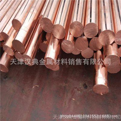 海南14.2mm 17.2mm镀铜接地棒 铜层厚 任意检测 镀铜扁钢