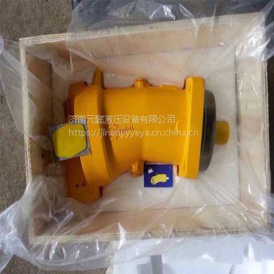 A7V系列华德A7V80 A7V55 A7V107起重机液压柱塞泵