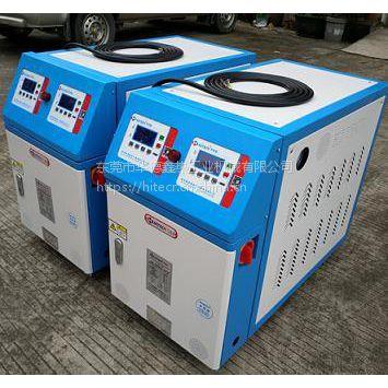 华德鑫模具模温机、130℃油温机,180℃油式模温机,190℃油温机