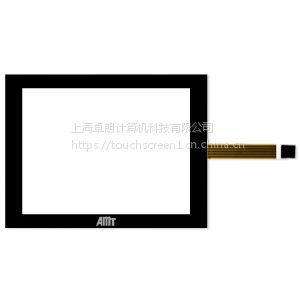 AMT9545触摸屏-7寸10.1寸10.4寸12.1寸15寸15.6寸17寸