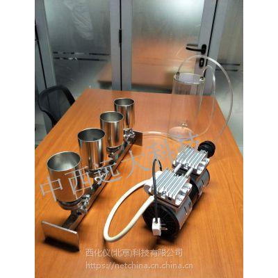 四联全不锈钢溶液过滤器/实验室薄膜不锈钢(普通型,带进口泵和集液瓶)(中西器材