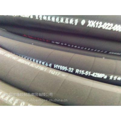 供应0.3#钢丝缠绕而成的16Ⅱ橡胶软管找河北恒宇集团