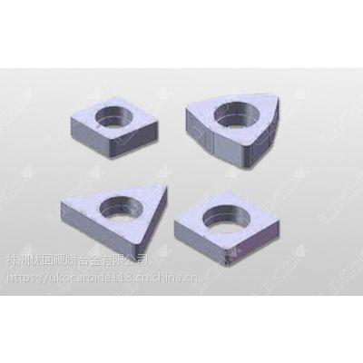 优固工厂生产切削电子线路板用YG15锯齿片