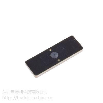 深圳宏德利库普锐斯CP12004超高频RFID抗金属标签