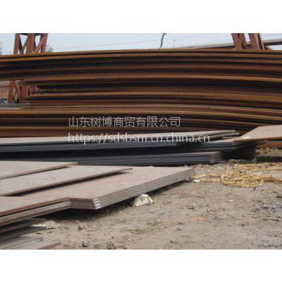 山东树博一级Q960D高合金钢板厂家批发价格?