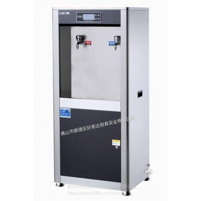 宝腾不锈钢高端柜式节能温热饮水机BT-2G