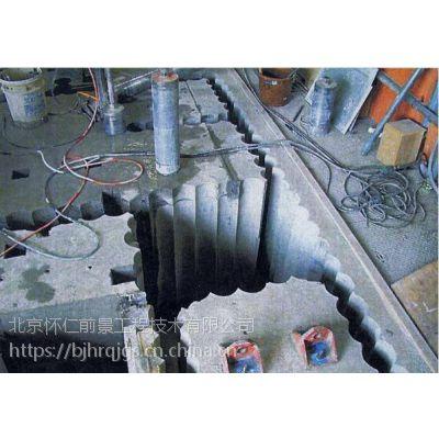 供应北京专业打孔公司承重墙开门洞无声拆除