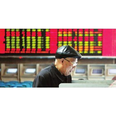成都股票培训:十年老股民的经验之谈(长期连载)