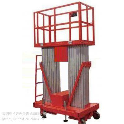 供应铝合金升降机移动式升降平台装卸货登车桥