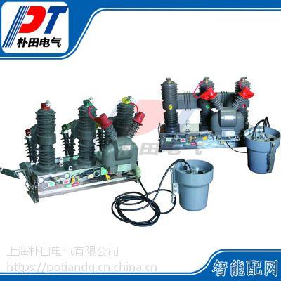 ZW32-12户外高压真空断路器 12kv永磁机构断路器 朴田断路器厂家
