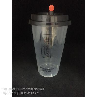 广东佛山安丰500ml90口径PP注塑奶茶杯生产厂