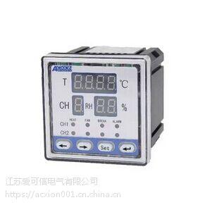 acxion/爱可信 温湿度控制器 智能温度控制器
