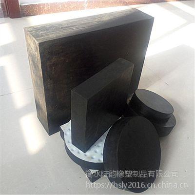 利辛县350/74板式橡胶支座A陆韵橡胶支座整体受压