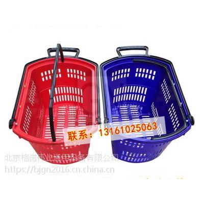 北京格诺P拉杆购物篮 带轮超市塑料筐 便利篮