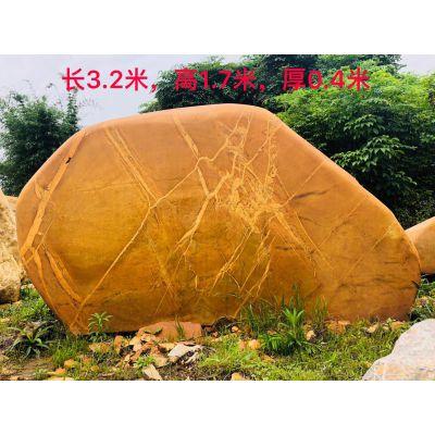天然黄蜡石 大型招牌石刻字石