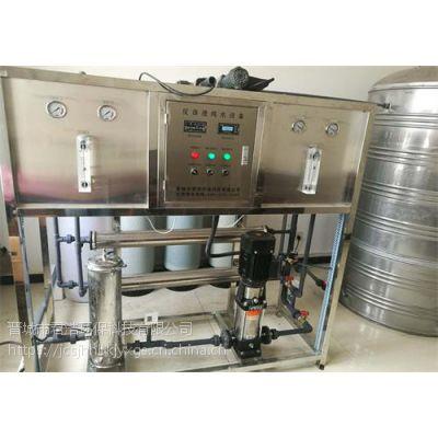 反渗透水处理设备专业定制 水处理直营商