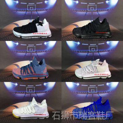 厂家直销 新款KD10 篮球鞋低帮男女鞋10代 9代 8代 全掌气垫战靴
