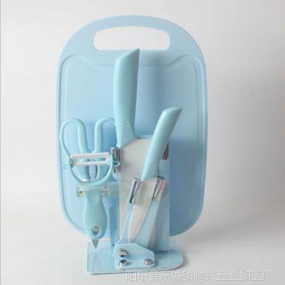 陶瓷刀套装家用厨房刀家用菜刀厨房刀具菜刀蓝色款陶瓷宝宝辅食刀
