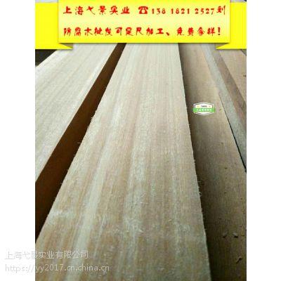 弋景供应非洲山樟木、马来西亚山樟木 樟子松防腐木