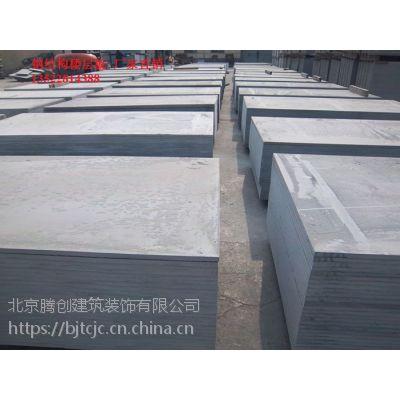 钢结构隔层板,轻体楼板王20-25-30mm