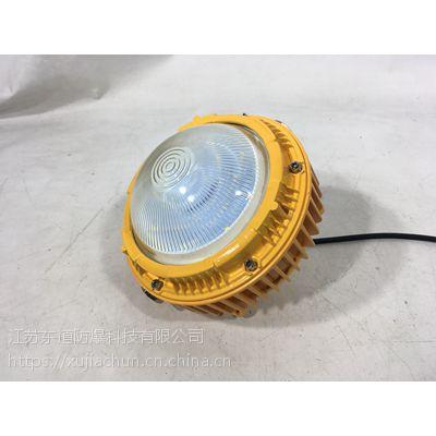 防爆投光灯车间照明灯 80Wled防爆路灯 上海亚明贴片式LED灯