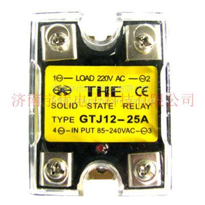 THE无锡天豪GTJ12-25A 安装式交流控制交流固态继电器 原装正品