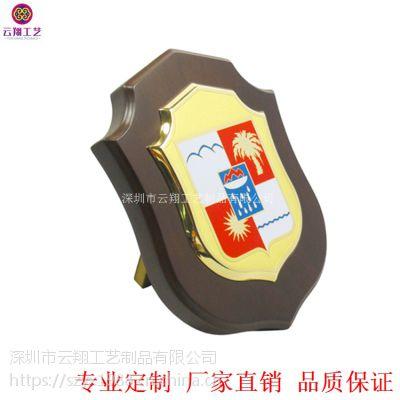 实力厂家 定制盾牌木托 木托镶金属定制 纪念盘制作