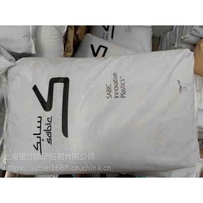 代理销售PPO 沙伯基础 GFN2 泵壳、叶轮、阀件用料