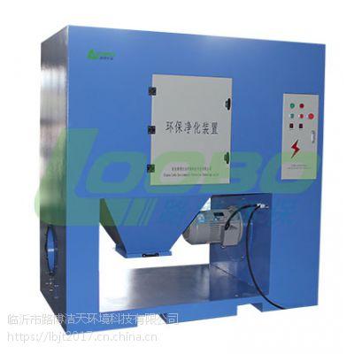 滤筒除尘器一体机 路博洁天 LB-CY-4 除尘设备
