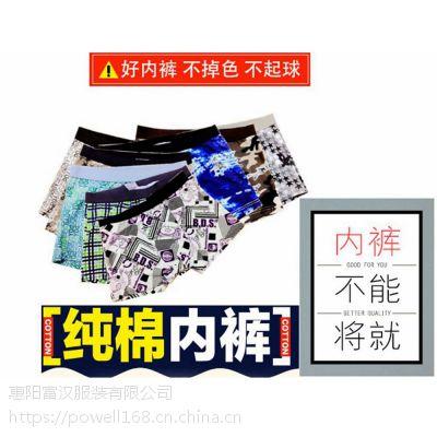 爆款推广 全棉男童内裤 男童透气平角裤