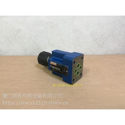 提供2FRM型力士乐流量控制阀2FRM6A76-32/6QMV