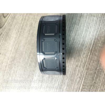 AD9364BBCZ上海通信IC国宇航芯黄小姐优势订货