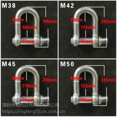 式弓型卸扣高强度D形U型卡环卡扣锁扣起重吊装工具连接扣